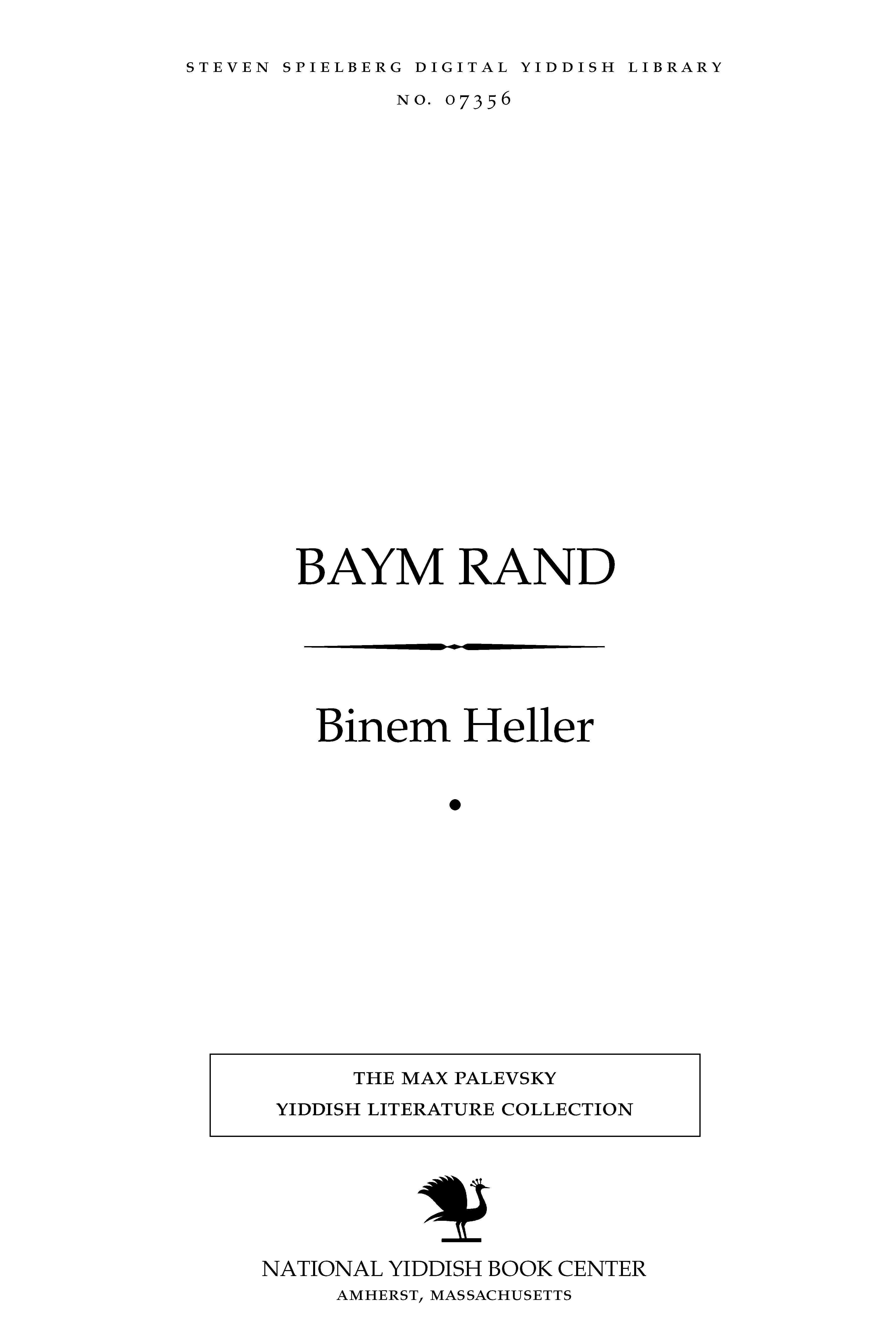 Cover of: Baym rand